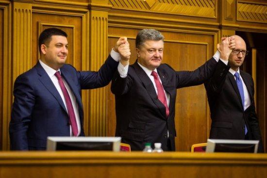 Американских грантов нет, министров увольняют: Украина на пороге перемен?1