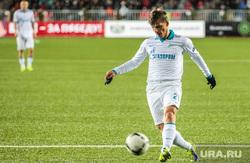 Photo of Футболист Аршавин будет платить экс-жене 340 тысяч в месяц