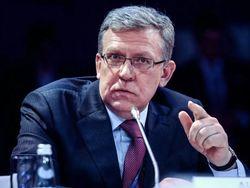 Прорыва не будет: Кудрин усомнился в перспективах российской экономики0