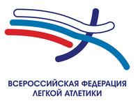 Photo of Россия заплатила 3,2 млн долларов IAAF и ждет разрешени