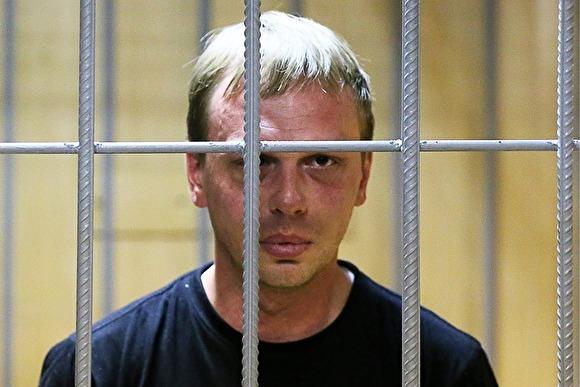 В Москве готовится марш в поддержку журналиста Ивана Голунова0