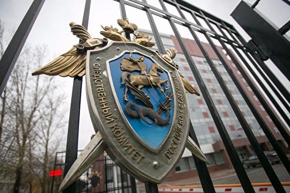 Photo of «Дождь» сообщил о планируемом секретном повышении зарплат в Следственном комитете
