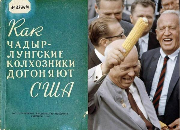 Как СССР пыжился перегнать Америку0