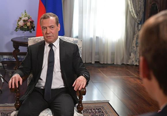 Медведев ликвидировал неутвержденную госпрограмму развития пенсионной системы0