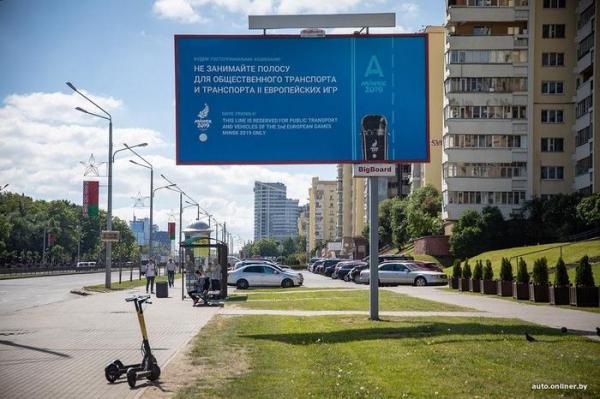 Минск, «Голодные игры»4