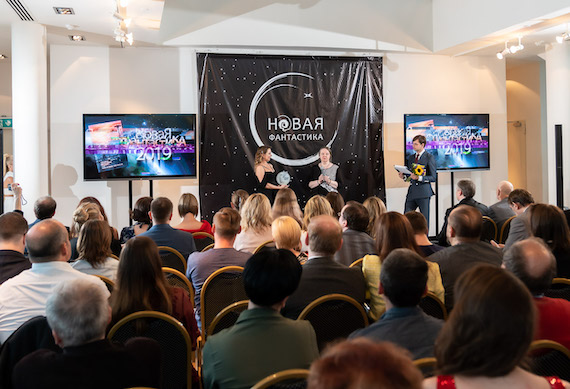 Объявлены победители всероссийской премии «Новая фантастика»0