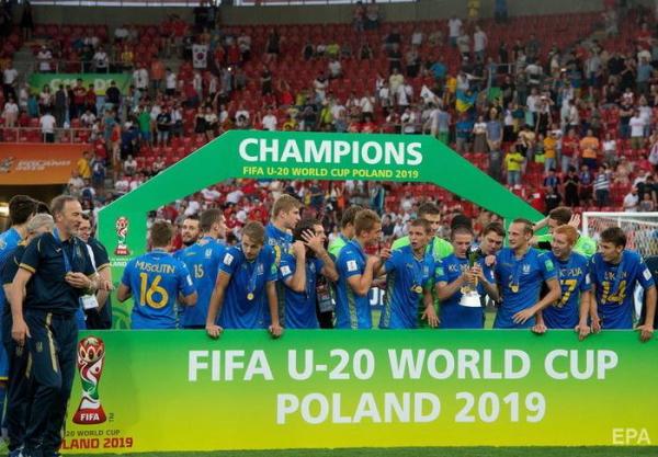 Украинские футболисты выиграли финал чемпионата мира U201