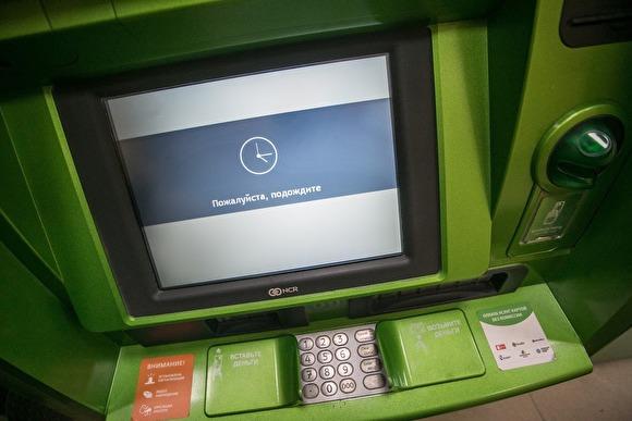 Photo of Власти Читы спрогнозировали нехватку денег на зарплаты бюджетникам в конце года
