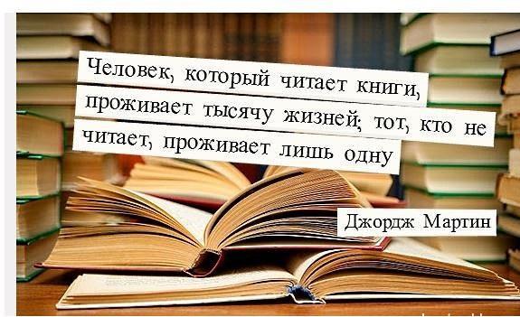Photo of Человек, который читает книги…