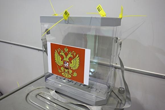 Названы регионы с наиболее заметным «договорным» сценарием губернаторских выборов0