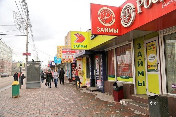 Россияне задолжали по кредитам 1,7 трлн рублей0