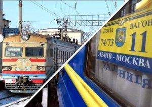 Жителей Львова поймали на «зраде» - едут в Москву на заработки0