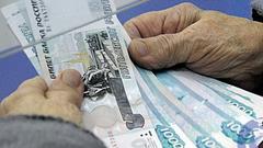 ПФР назвал дату разморозки накопительной пенсии россиян0