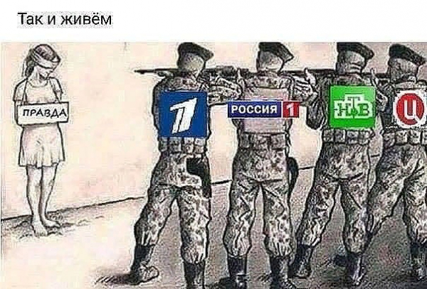 Photo of Страны нет, а политические партии есть