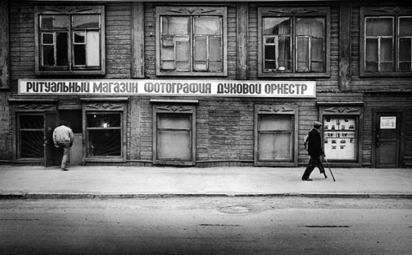 Ужасающая нищета советской провинции7