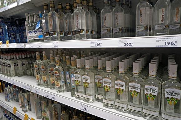Photo of В России могут повысить цены на водку