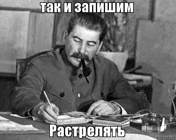 Photo of В Россию возвращается 1937 год?