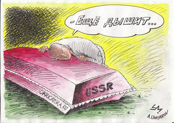 Похороны в СССР, как это было0