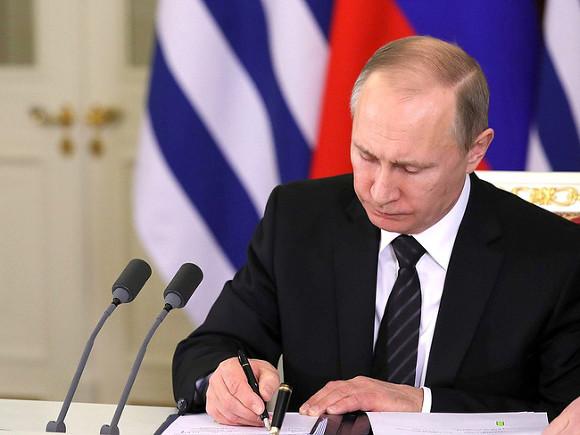 Photo of Путин повысил оклады чиновникам