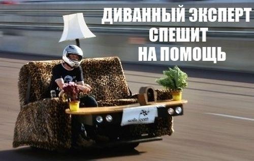 Photo of Секс в России будет доступен только 10 процентам мужчин