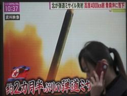Северная Корея обстреляла Японию0