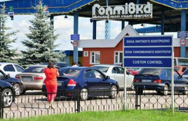 Photo of У Харьковских пограничников большие проблемы
