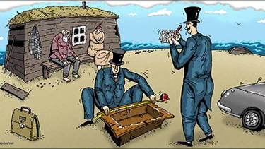 Деньги есть, но вы держитесь: как именно власть изымает накопления и доходы граждан0