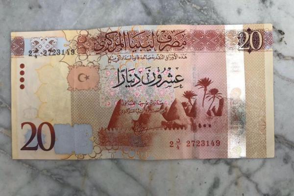 Photo of Изъято два контейнера, полные наличных денег для ливийского лидера