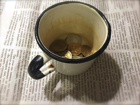 Налог на бедность0