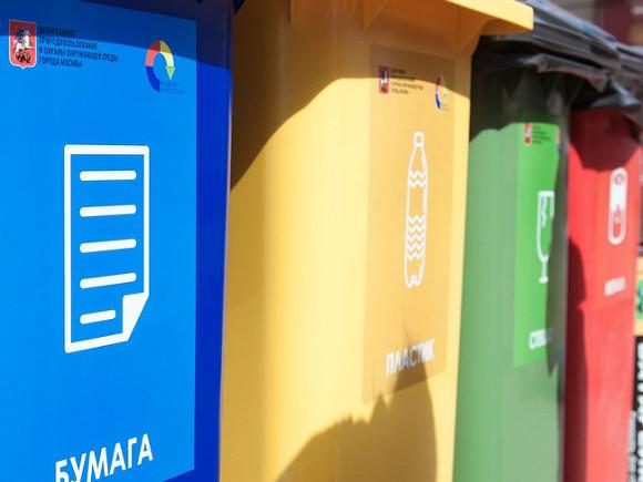 Почему россияне не хотят сортировать мусор?0