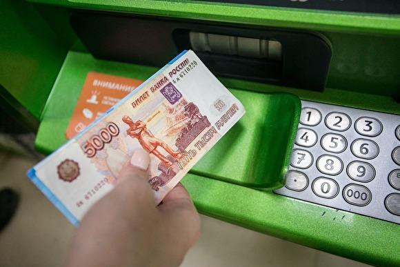 Россияне за месяц забрали со счетов в Сбербанке ₽80 млрд0
