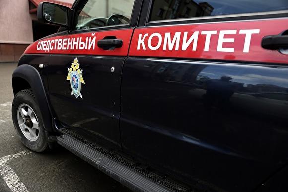 Photo of СК прокомментировал инцидент со своим сотрудником, взявшим в заложники супругу