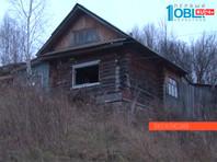 Photo of СКР завел дело после бегства детей, проживших 11 лет в материнском плену под Челябинском