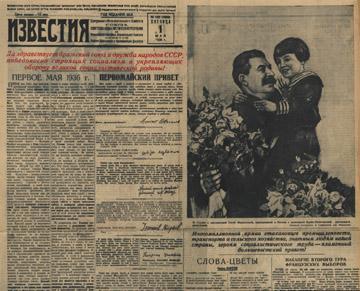 Спасибо товарищу Сталину за наше счастливое детство!3