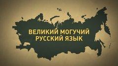 Photo of Уже не первый: русский язык уступает английскому