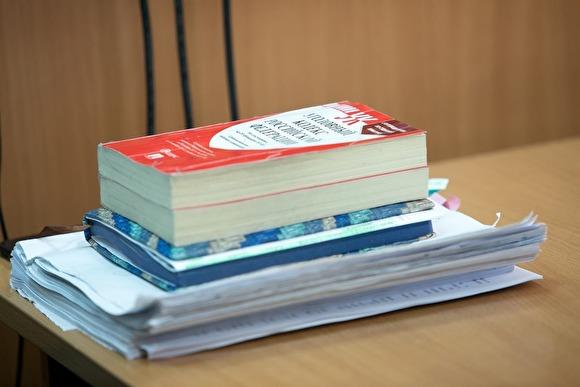 Photo of В Госдуме предложили изымать имущество у родственников и друзей наркопреступников
