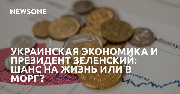 Photo of Госбюджет Украины – 2020: Деньги уйдут на долги и армию