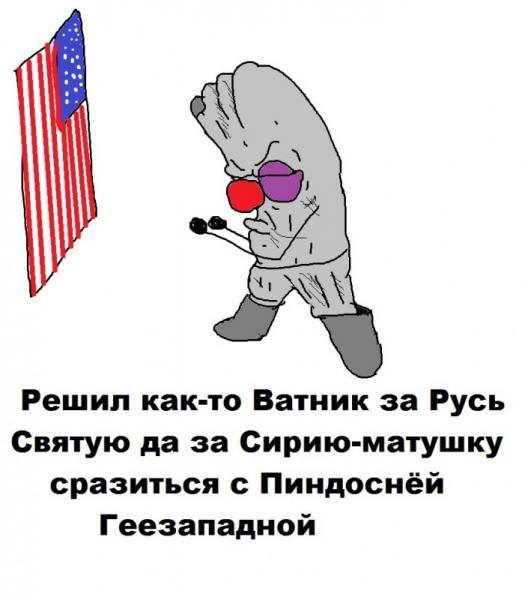 Photo of Как живут ватники, угрожающие НАТО