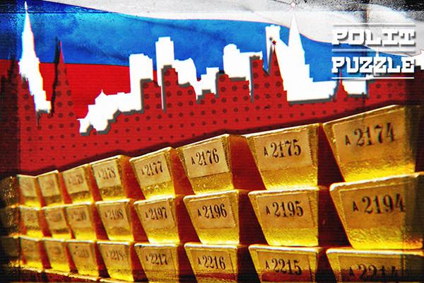Новый механизм ценообразования на золото России и Китая станет ударом для экономики США.0