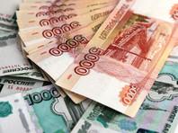 Photo of Пенсионер в Коми потерял почти 2 млн рублей на «биржевых торгах»