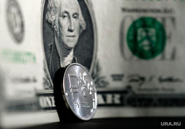 Photo of Россия увеличила вложения в гособлигации США на 622 миллиона долларов