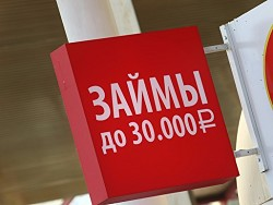 Photo of Россияне стали брать микрозаймы на новогодние праздники