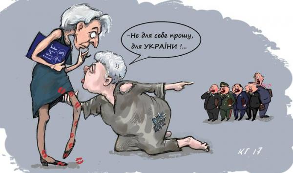 В Киеве заявили, что денег на оплату газа больше нет и хранилища пустеют2
