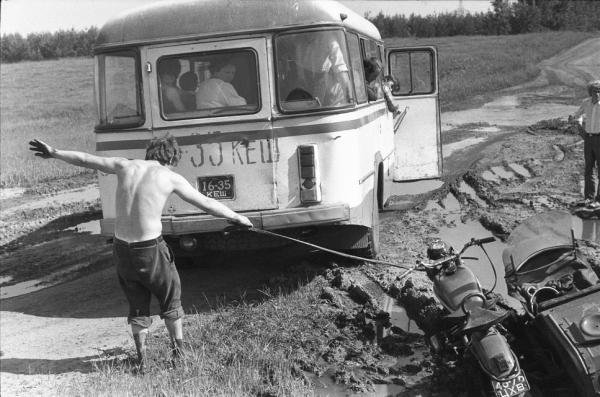 Photo of Запрещённые фото серой советской жизни