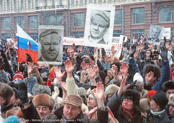 Photo of 28 лет без СССР