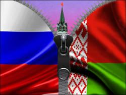 Photo of Дотации России для Беларуси