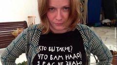 Photo of Секс, наркотики, рок-н-ролл: новый министр культуры «ни хрена не культурный человек»