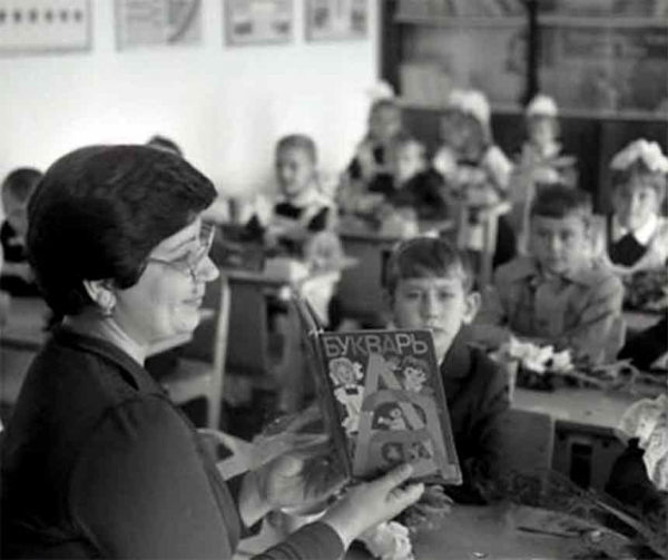 Photo of Советские бесплатные учебники