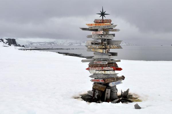 Photo of 28 января — день открытия Антарктиды русскими мореплавателями