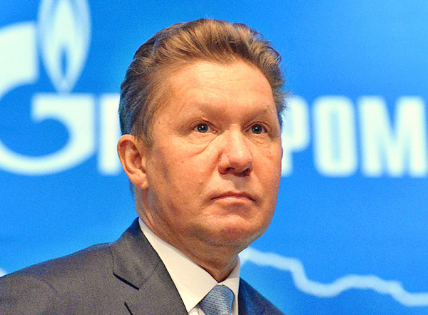 Photo of «Газпром» выделил ₽660 млн на поддержку футбольного клуба второй лиги